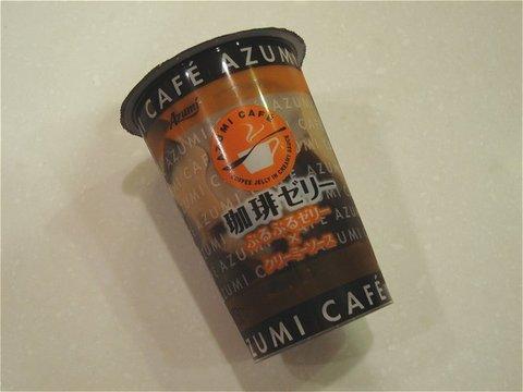 Azumi Café 珈琲ゼリー - 安曇野食品工房