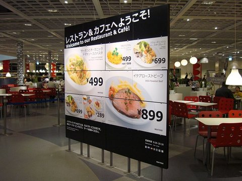 レストラン&カフェ IKEA港北店