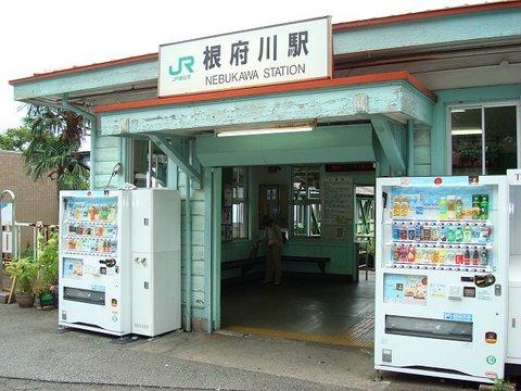 JR根府川駅